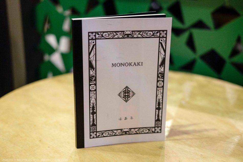 Monokaki – the notebook for novelists